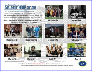2017-2018 SMBA Concert Series